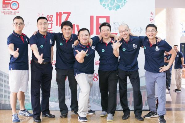 华南理工大学某班二十周年纪念聚会