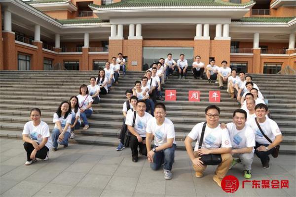 华南理工大学某班10周年聚会