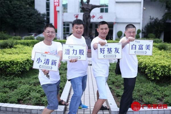 广州有色金属工业学校某班相识20周聚会