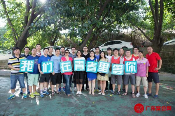 华南理工大学电信某班毕业15周年聚会
