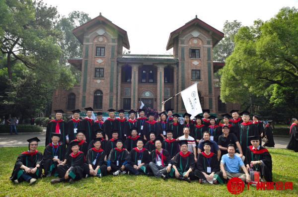中山大学83级某系毕业30周年聚会
