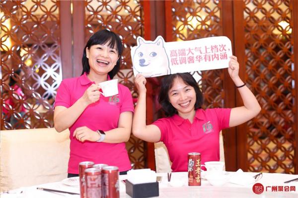 广东商学院99级某班十五周年聚会