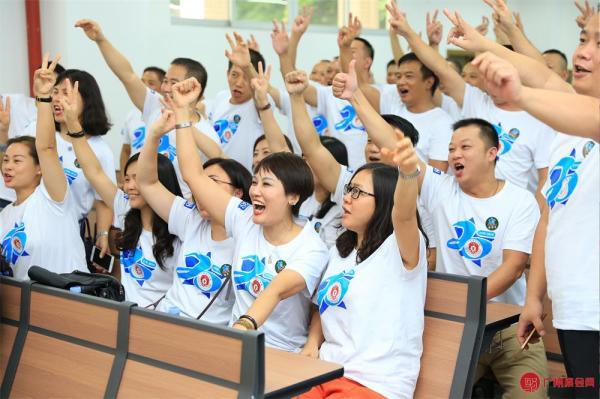 广东省人民警察学校96级某班毕业二十周年聚会