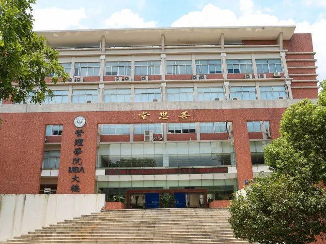中山大学会计班同学20周年聚会